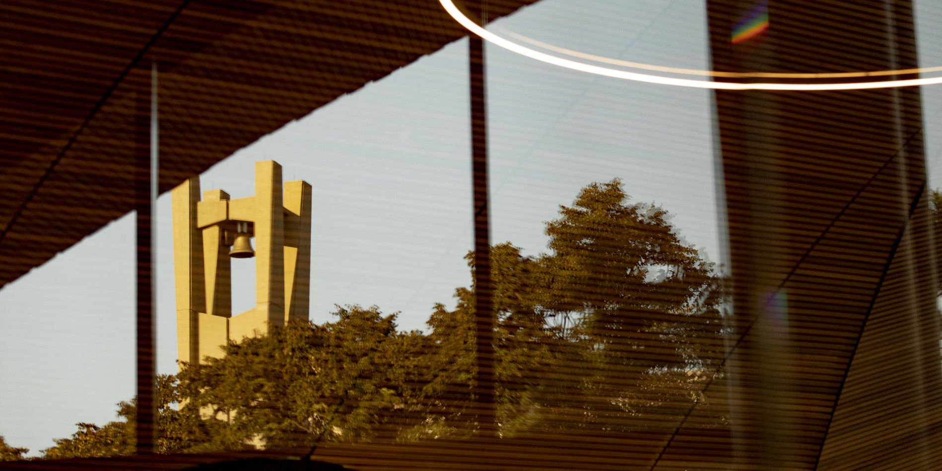 Bell tower view from Charles Library